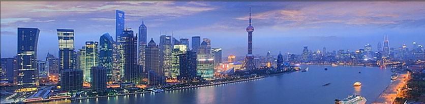 Shanghai Guide
